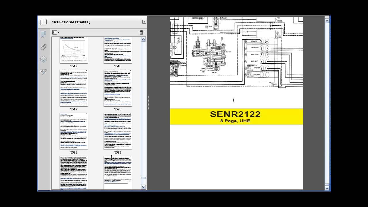 Alternator Fuse Box Caterpillar Service Manual Repair Manual Youtube