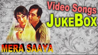 Mera Saaya | All Songs Sunil Dutt
