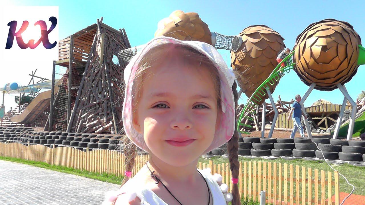 парк детского периода на мичуринском