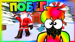 ROBLOX ESCAPE FROM SANTA and CHRISTMAS PARKOUR!