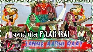 KRISHNA JANME AADHI RAAT RAI _HARD GMS MIX_DJ SAGAR RATH    DJ Ikka MAURANIPUR    DJ KING MUNGAOLI