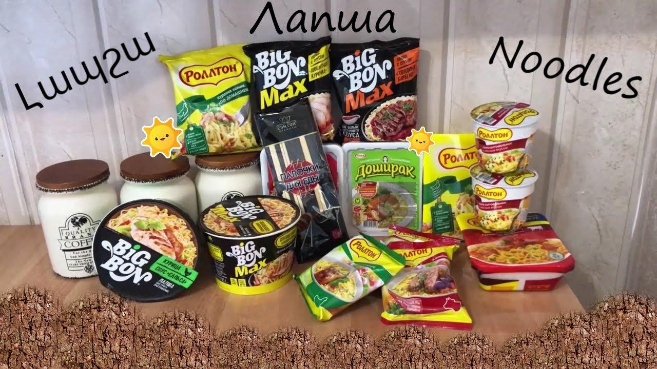 What I bought in a supermarket in Armenia / Что я купила в супермаркете в Армении