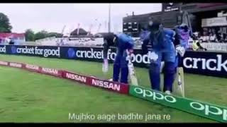 Indian cricket video
