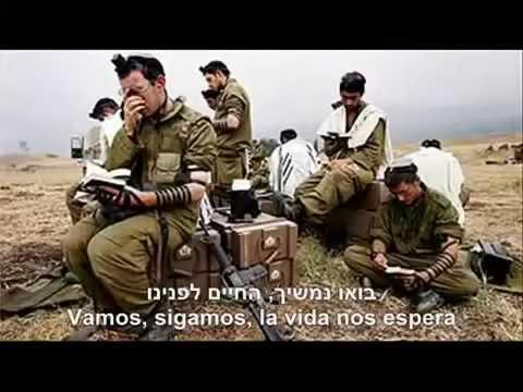 Dedicado A Los Soldados De Israel