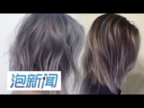 2017年时下最流行发型低调冷色系微卷Bob Hair