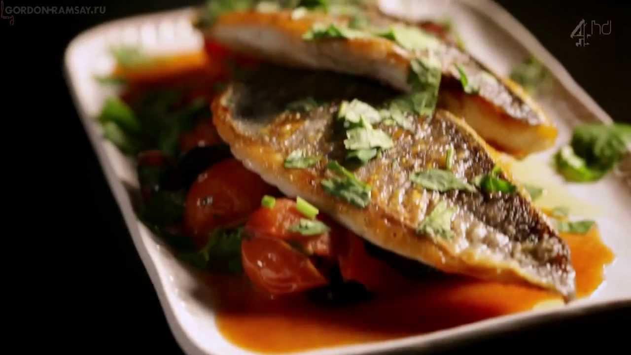 рецепты гордона рамзи на русском красная рыба