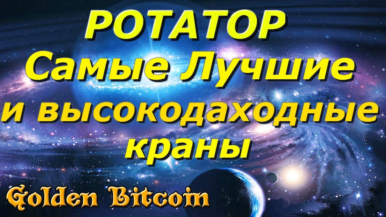 Биржа акций онлайн официальный сайт москва 1