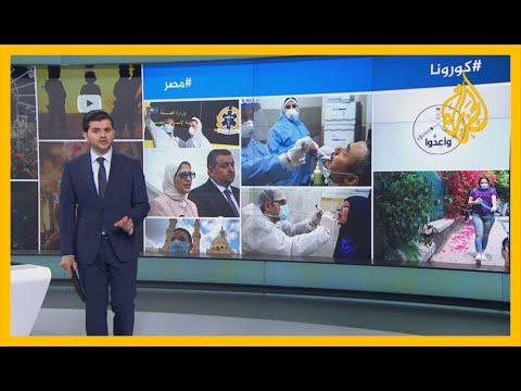 ???? أطباء مصر.. اتهامات بـ-الأخونة- تثير سخرية  - نشر قبل 10 ساعة