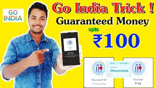 Google pay Go India Dharmashala Event, Earn Gurented ₹20-₹100 In Bank !! For All #go_india_offer