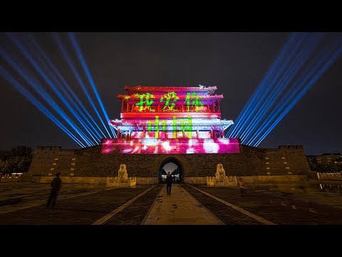 Cities in China celebrate the upcoming National Day holiday with light shows