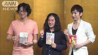 第153回芥川賞・直木賞が発表され、芥川賞にはお笑いコンビ「ピース」の...