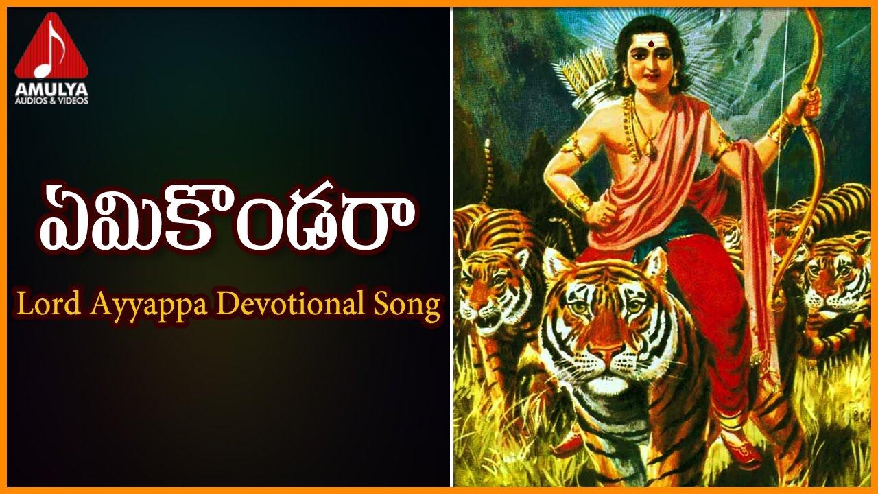Ayyappa swamy telugu audio songs download