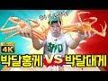 Dua makanan Korea yang paling mahal! Bagaimana dimakan