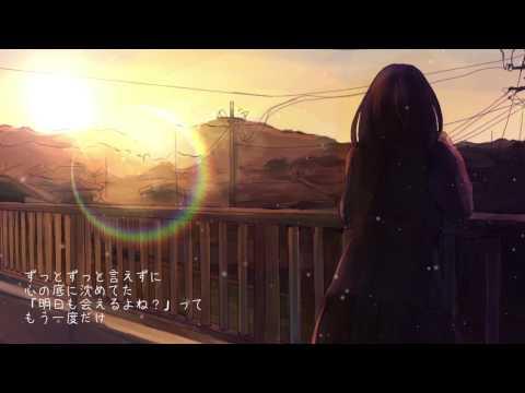初音ミクSweet『Reminiscence』逆光P【 VOCALOID 新曲紹介】