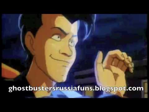 Охотники за привидениями мультфильм hd 1997