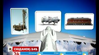 Український літак АН-225