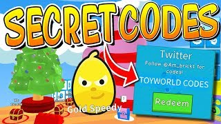 SECRET OWNER TOY LAND CODES IN ROBLOX ICE CREAM SIMULATOR!!