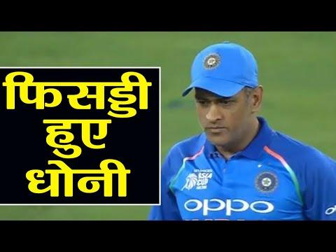 India VS Hong Kong Asia Cup 2018:MS Dhoni...