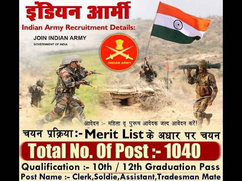 Indian Army Recruitment 2017,636 Post Constable & Clerk, Rally Bharti, Apply