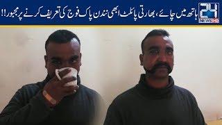Captured Indian Air Force Pilot Praises Pakistan Army