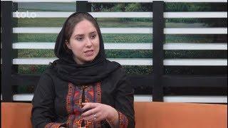 بامدادخوش - سرخط - نیلوفر لنگر دررابطه به ساختمانهای خودسرانه در شهر کابل صحبت میکند