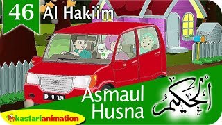 Asmaul Husna 46 Al Hakiim bersama Diva | Kastari Animation Official
