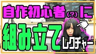 グッドウィル11店舗+WEB限定 グッドウィル30周年記念特別キャンペーン!...