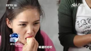 20170601 味道 烹浆饭糍 嘉兴新丰镇