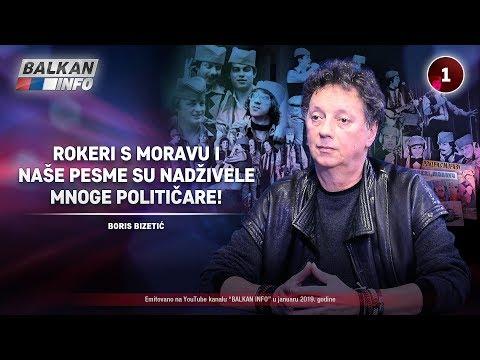 INTERVJU: Boris Bizetić - Rokeri s Moravu i naše pesme su nadživele mnoge političare! (4.1.2019)