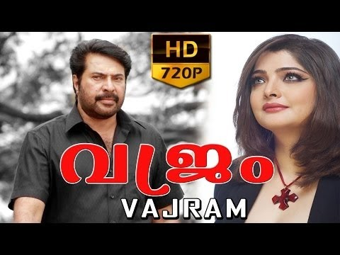 Vajram Malayalam Full Movie | Mammootty | 2004 | Malayalam Full Movie | Malayalam Movies Online