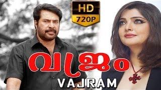 Vajram Malayalam Full Movie   Mammootty   2004   Malayalam Full Movie   Malayalam Movies Online