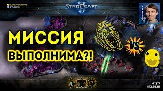 НЕМЫСЛИМЫЕ ЧЕЛЛЕНДЖИ: Медленные зерглинги против керриеров и другие безумства в StarCraft II