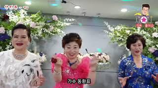 (사)한민족예술문화진흥협회 부산지회 가수 동환표 - 내…