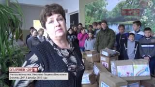 """ТВ """"СВ-ДНР"""".Помощь для детей Енакиево."""