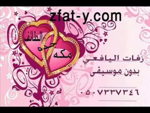 راشد الماجد مبروك النجاح