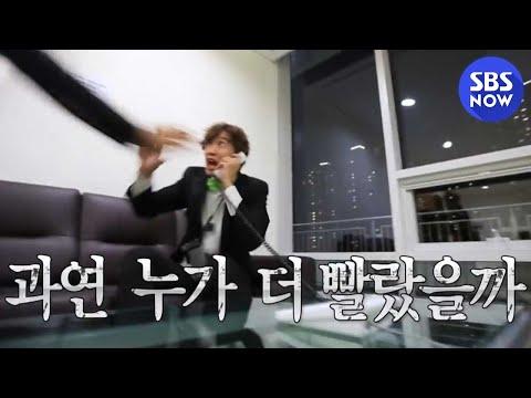 SBS [런닝맨] - 소름끼치는 반전, 공포의 호랑님의 생일