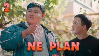 Не план 2 бөлім | Ne plan 2 Bolim