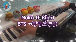 BTS (방탄소년단) - Make It Right | Piano Cover (Sheet Music)