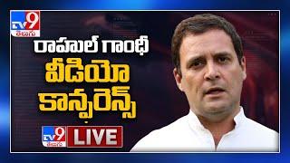 Rahul Gandhi Video Conference LIVE - TV9