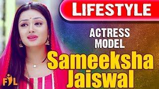 Sameeksha Jaiswal Lifestyle   Zindagi Ki Mehek    Actress   Model