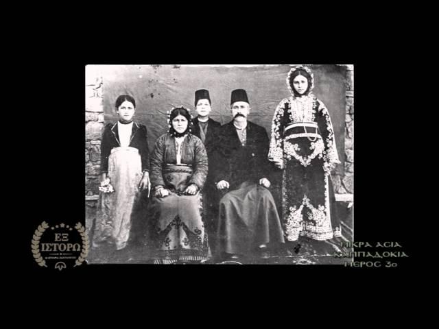 Εξ ιστορώ - Οδοιπορικό Μικρά Ασία - Καππαδοκία | Επεισόδιο 3