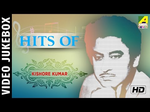 Best of Kishore Kumar | Bengali Movie Songs | Video Jukebox | Kishore Kumar