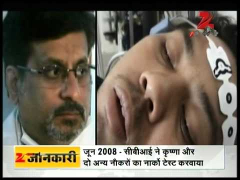 DNA: Analysis of leaked narco test video related to Aarushi-Hemraj murder