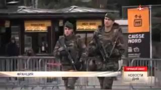 Боевики ИГИЛ опубликовали видео с угрозами новых терактов во Франции и Белого дома