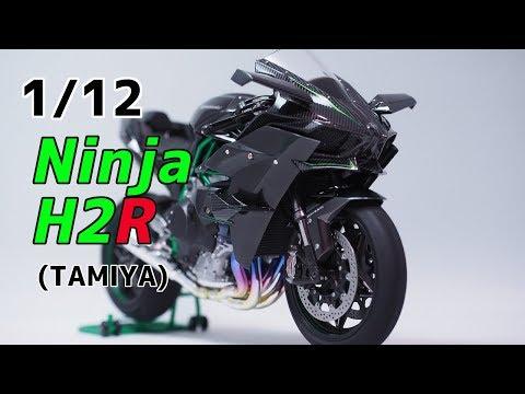 バイクプラモに挑戦! #11「1/12 Kawasaki Ninja H2R」