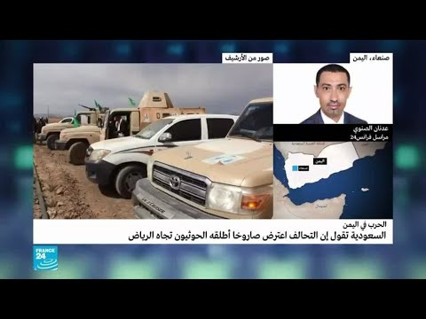 السعودية: التحالف يعلن -اعتراض وتدمير هدف جوي معاد تجاه الرياض-  - نشر قبل 2 ساعة