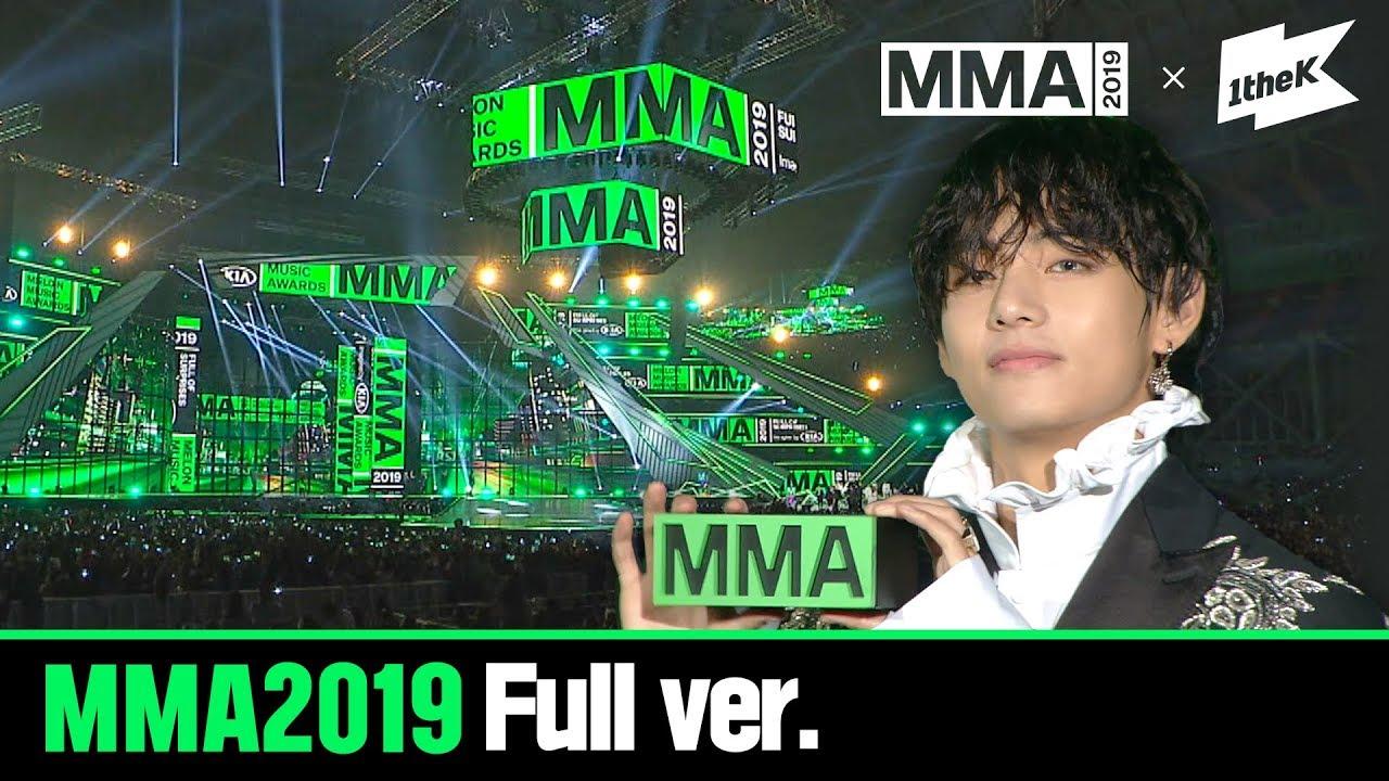[MMA 2019] MMA 2019 다시보기 | MMA Full ver.