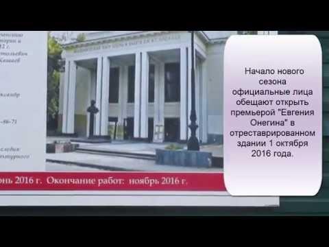1001  ночь. 2е действие. Театр Оперы и балета. Нижний Новгород 27.05.17