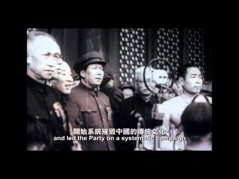 FREE CHINA: The Courage to Believe (Opening with Chinese Subtitles)