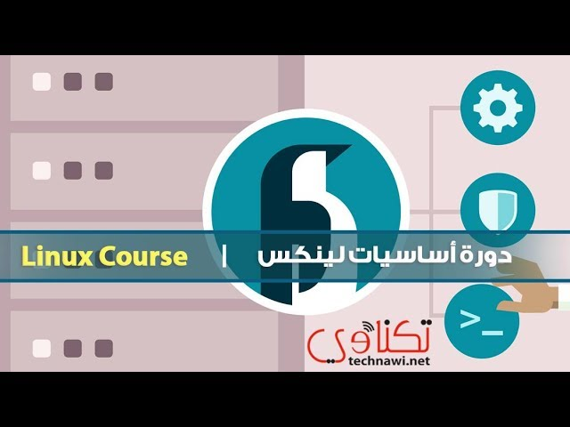 Linux Basics Course